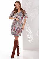 Стильное красивое платье из ангоры люрекс бежевое 48 размер