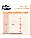 Motrin детский сироп с 2-11 лет США, фото 3