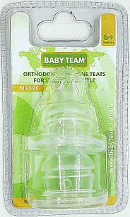 Соска силиконовая ортодонтическая 6+, быстрый поток/ BabyТeam, 2 шт., арт. 2003