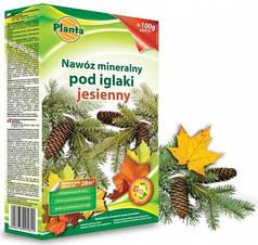Удобрение Planta Осеннее для Хвои в гранулах 1кг