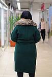 Зимнее женское пальто  из ворсовой ткани с воротником енота Ricco Столица, фото 5