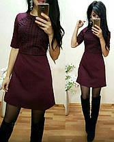 Стильное платье мини со свободной юбкой и узором, фото 3