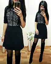 Стильное платье мини со свободной юбкой и узором, фото 2
