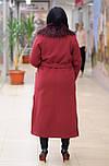 Зимове жіноче пальто-халат з хутром єнота Ricco Ніцца, фото 3