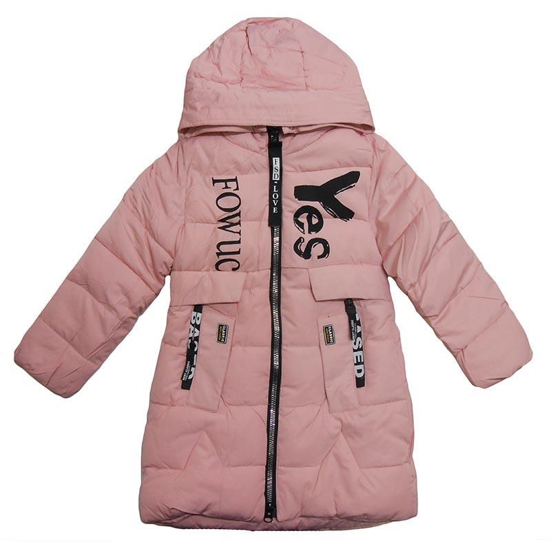 Куртка для девочек р.122-146  арт.D-8/6021 розовая,салатовая