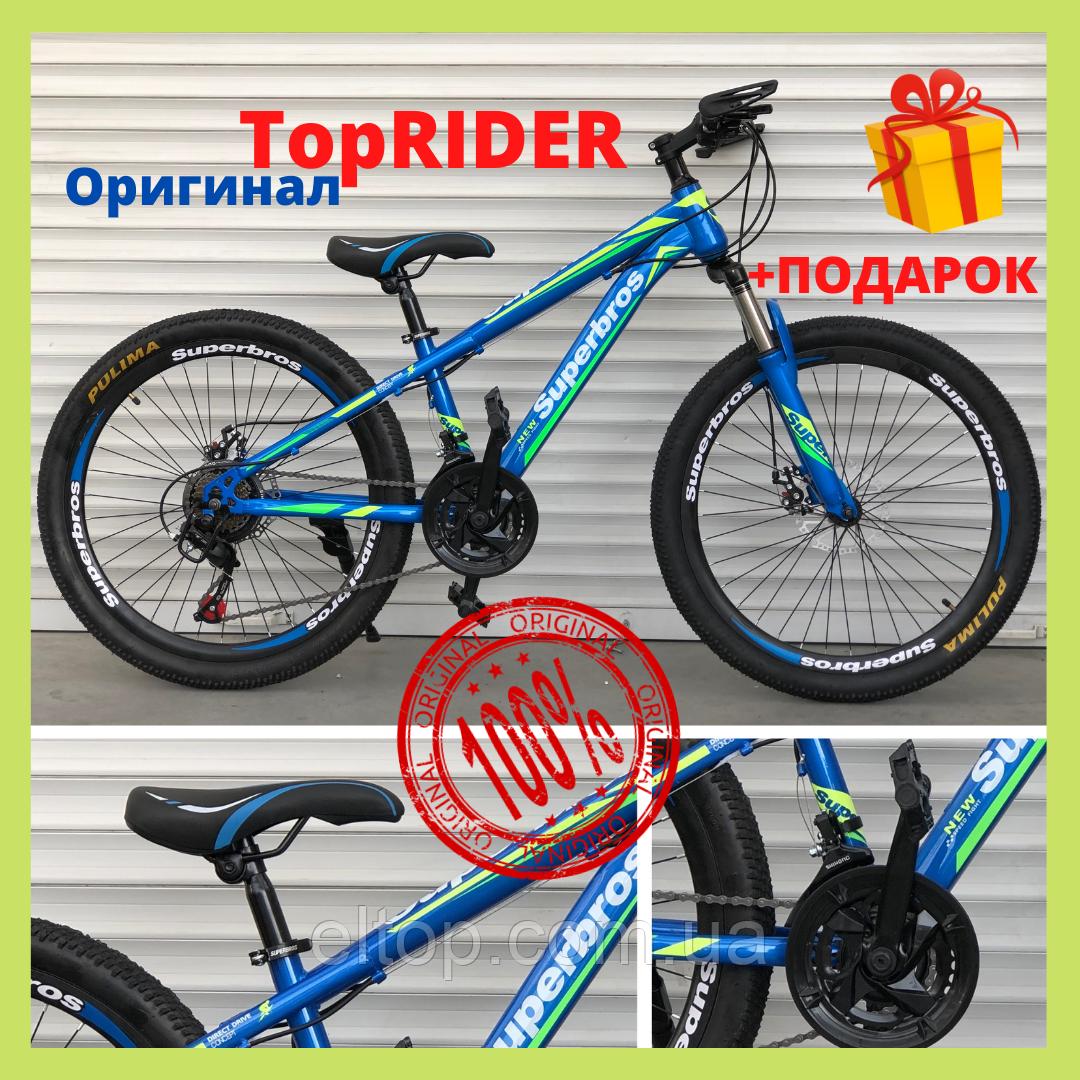 Подростковый спортивный горный велосипед 24 дюймов колеса TopRider 285 СИНИЙ Горный велосипед ТОП РАЙДЕР