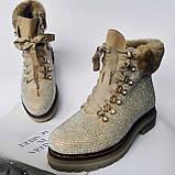 Ботинки женские зимние золотые, фото 3