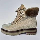 Ботинки женские зимние золотые, фото 5