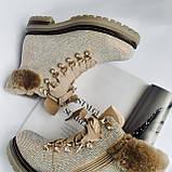 Ботинки женские зимние золотые, фото 7