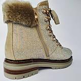 Ботинки женские зимние золотые, фото 8