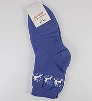 Носки махровые Lomani размер 36-40 синие