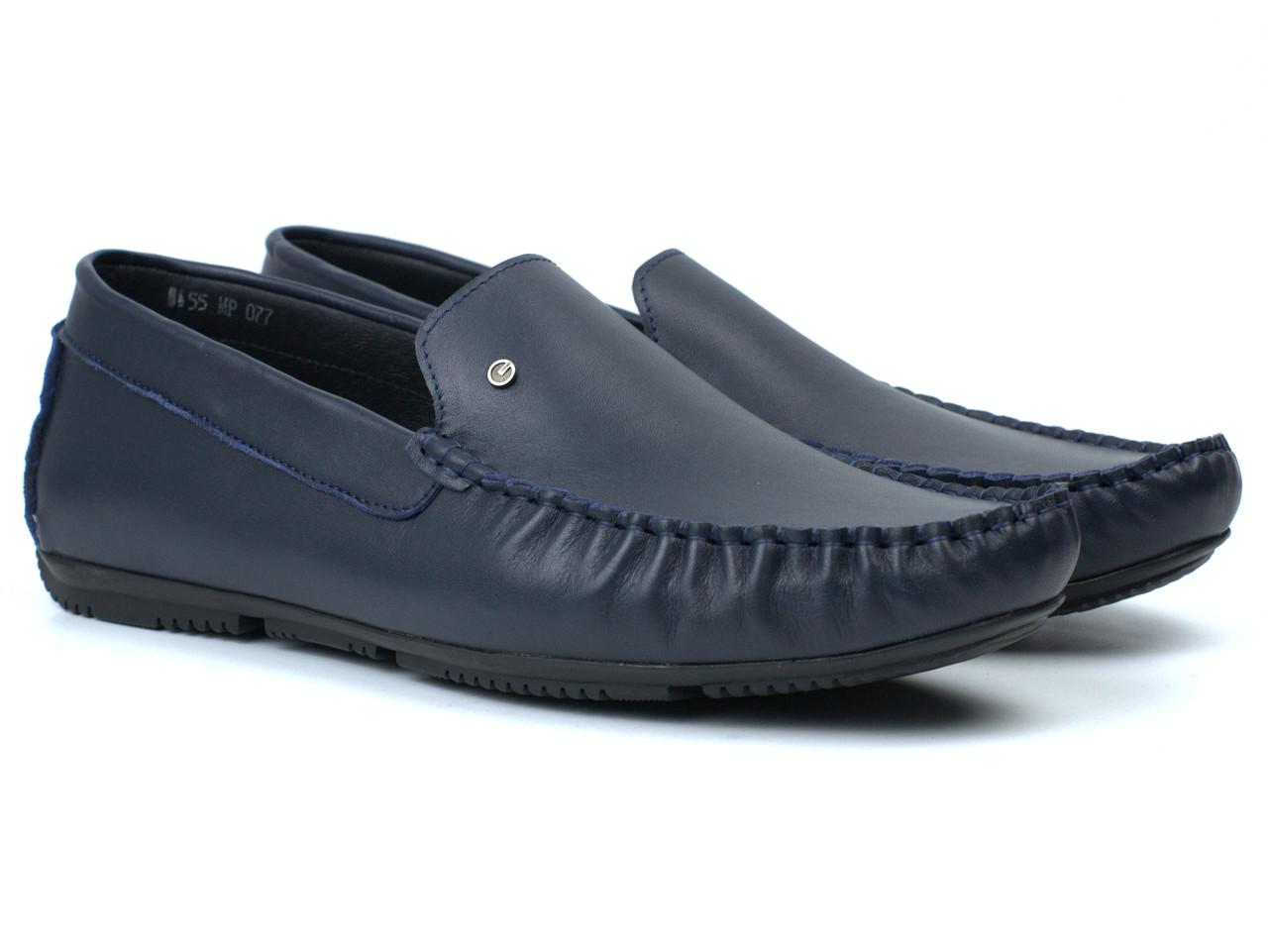 Мокасины мужские кожаные синие стильные обувь больших размеров Rosso Avangard M4 Blu Leather BS