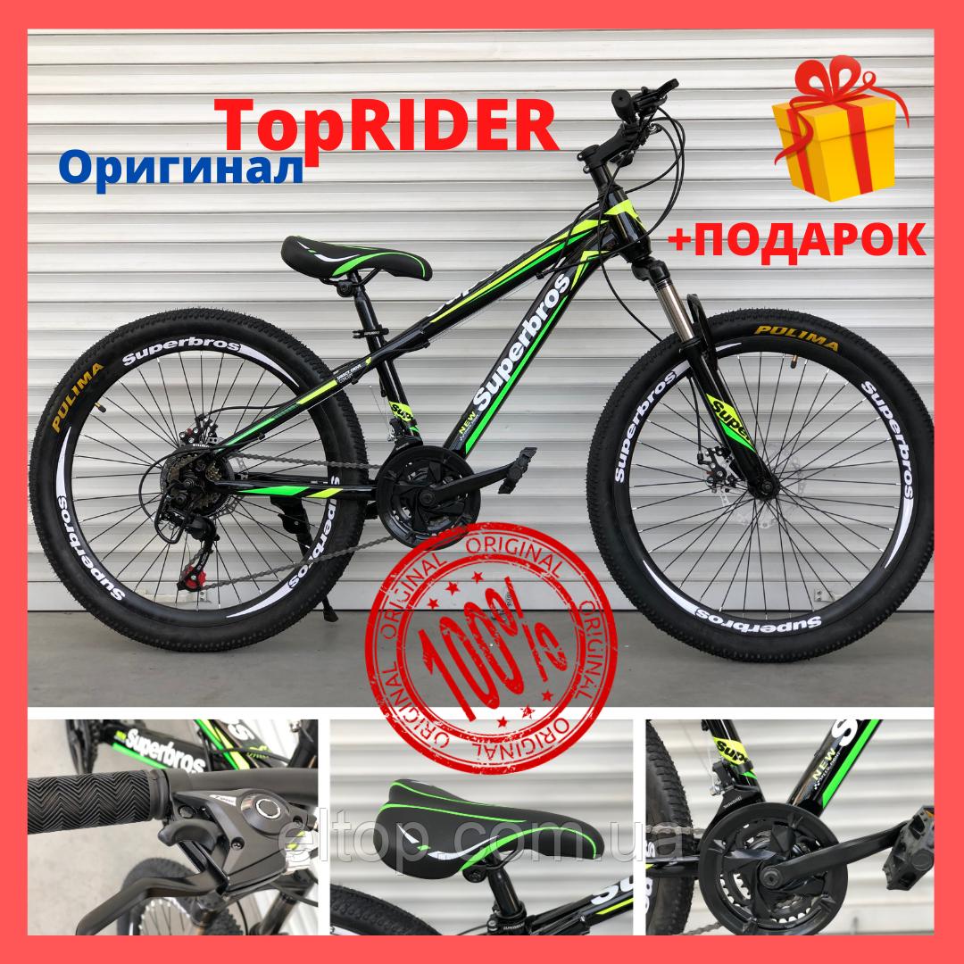 Подростковый спортивный горный велосипед TopRider 24 дюймов колеса 285 САЛАТОВЫЙ Горный велосипед ТОП РАЙДЕР