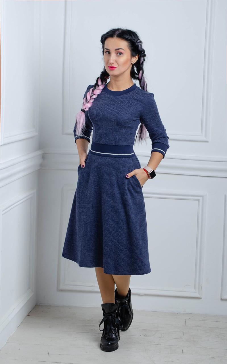 Платье женское длиной миди с юбкой полусолнце клеш