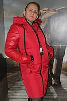 Куртка длинная красная комбинированная