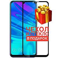 Мощная копия Huawei P30 PRO 128Гб чехол, стекло в подарок /доставка наложенным платежом/отправка в день заказа