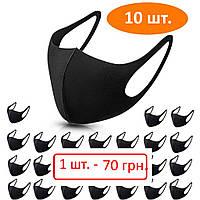 Черная многоразовая модная маска - 10 шт.