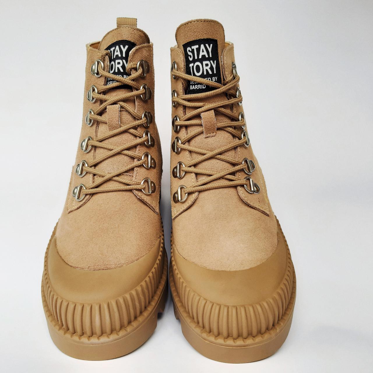 Ботинки женские зимние коричневые