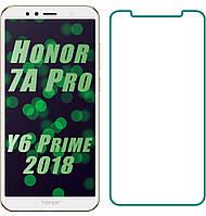 Защитное стекло для Huawei Y6 Prime 2018 (Прозрачное 2.5 D 9H)