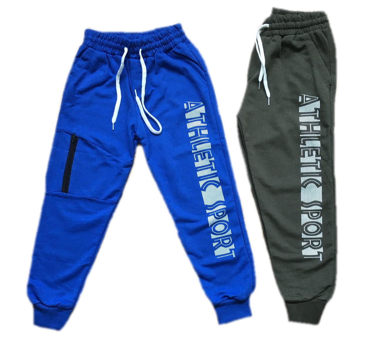 Спортивні штани для мальчика, 122см