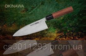 Нож Кухонный Samura Okinawa Деба 170 Мм (SO-0129)