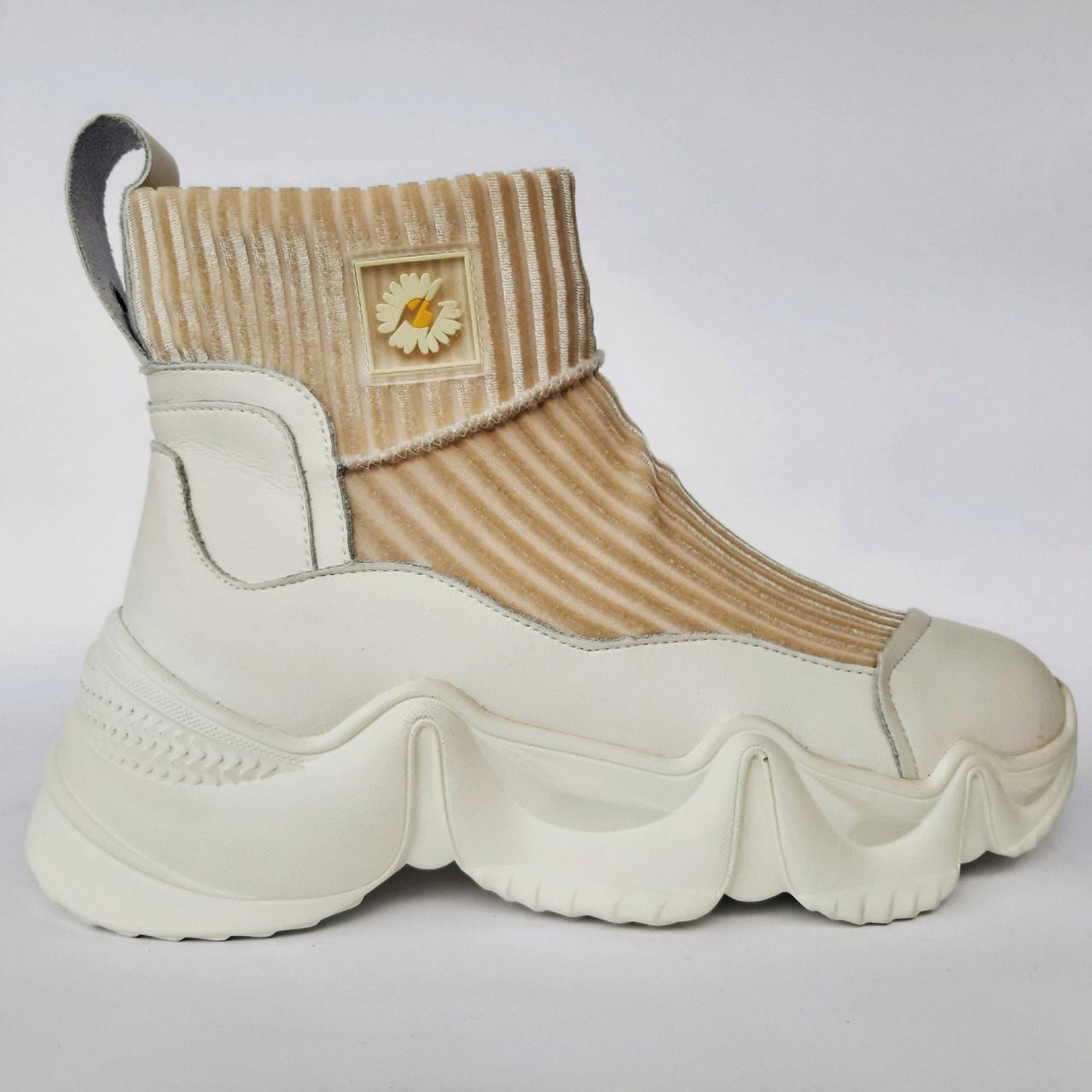 Ботинки женские демисезонн беж Tomfrie 27114