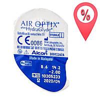 Контактные линзы Air Optix plus HydraGlyde 1 шт (Aqua New)