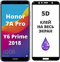 Защитное стекло 5D для Huawei Y6 Prime 2018