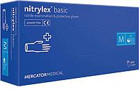 Перчатки нитриловые, текстурированные, неопудренные, Синие (100 шт/уп) Nitrylex Basic/Mercator М