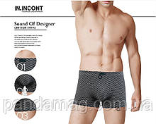 Трусы (боксеры) мужские Incont Indena - 70грн. Упаковка 2шт - p.2XL