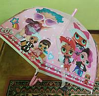 Зонтик детский Лол, фото 1