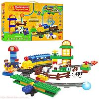 Конструктор детский Железная дорога конструктор типа лего паровоз издает звуки поезда