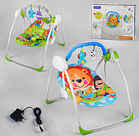 Качели электронные детские напольные шезлонг качалка музыкальный для дома
