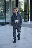 Спортивный костюм ФЛИС для мальчика Антрацит р. 128