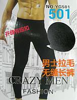 YG501 мужские подштанники CRAZY MEN
