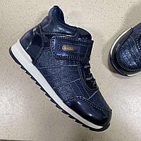 Демісезонні синi дитячі черевики Сказка 22-26 розмір