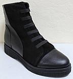Ботинки женские зимние большого размера на низком ходу от производителя модель БР201, фото 2