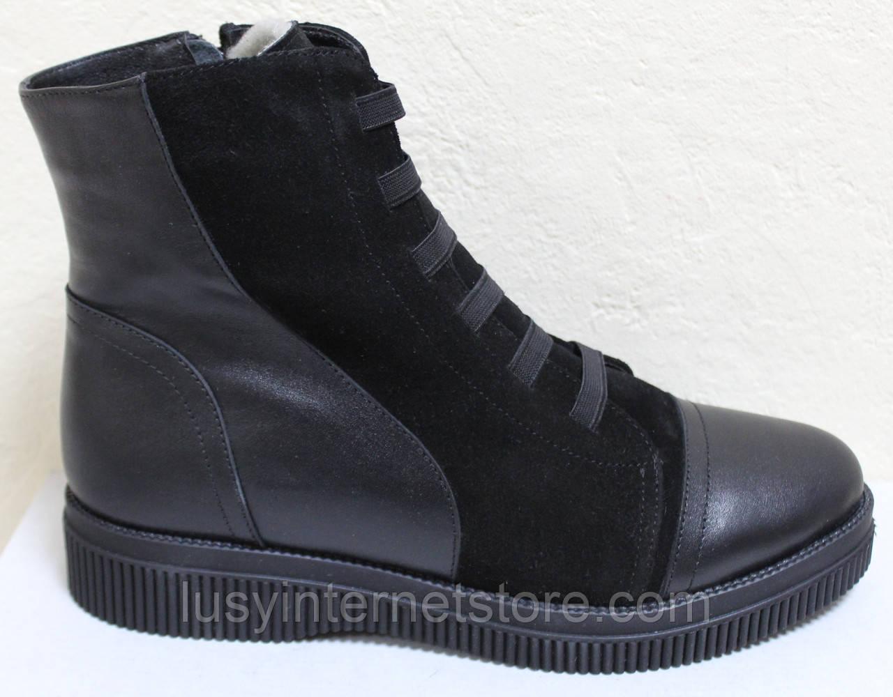 Ботинки женские зимние большого размера на низком ходу от производителя модель БР201