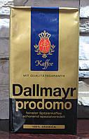 Кофе молотый Dallmayr Prodomo 500 гр
