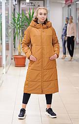 Зимний женский пуховик одеяло Elvi С 114.