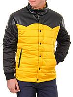 Куртка мужская., фото 1