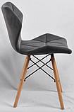 Стул Greg бархат серый B-1004 на деревянных буковых ножках, дизайн Charles Eames, фото 4
