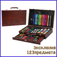 Набор для рисования 123 предмета в деревянном чемодане детский Mega Art Set | Набор для творчества художника