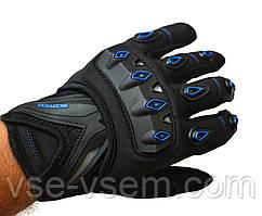 Мото перчатки SCOYCO MC10 Blue, мотоперчатки текстильные с защитой