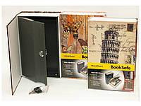 KS-4 Книга - сейф на ключе (240 х 155 х 55 см) Большая