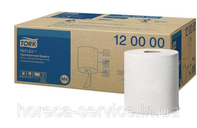 Tork Reflex Advanced протирочная бумага с центральной вытяжкой однослойная 270 м 771 листов белая М4