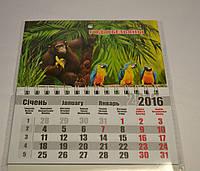 """Календарь на магните """"Обезьянка с попугаями"""""""