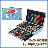 Детский набор для рисования в алюминиевом чемодане Mega Art Set 123 предмета | Детский набор для творчества