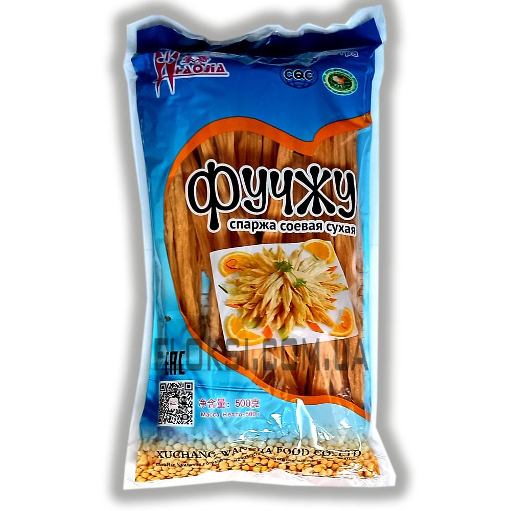 Фучжу спаржа соевая сухая 0,5 кг. Китай