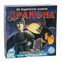 Настольная игра Arial Казкові пригоди 911104-2, детская настольная игра,карточные настольные игры,настольные